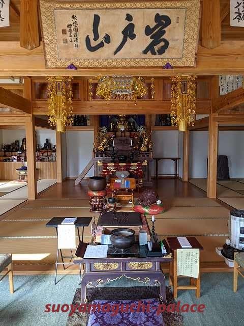 大林寺・有形文化財十二面観音立像所蔵の寺院